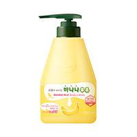 "Лосьон для тела "" Банановый "" - Welcos Kwailnara Banana Milk Body Lotion, 560 мл"