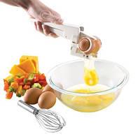 Разбиватель яиц EZ Crаcker, прибор для разделения желтка от белка
