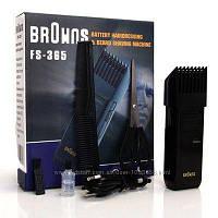 Машинка триммер для стрижки волос Browns FS-365