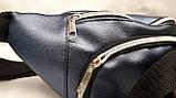 Поясная сумка, фото 3