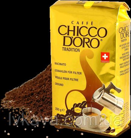 """Кофе молотый Chicco D""""ORO tradition,  250 г, фото 2"""