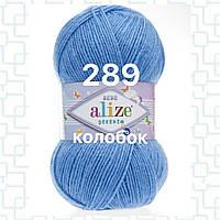 Детская пряжа  для ручного вязания 289 темно голубой