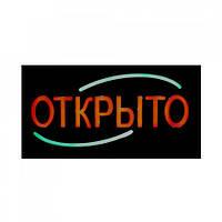 Светодиодная акриловая вывеска LED Epoxy Sign, рекламное табло