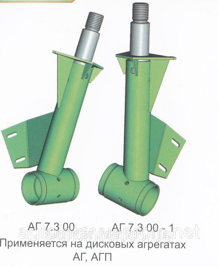 Тримач АГ 7.3.00 , АГ 7.3.00 - 1