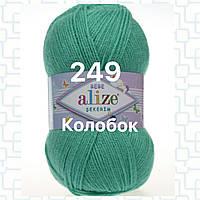 Детская пряжа  для ручного вязания 249 светлый изумруд