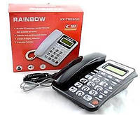Телефон аналоговый Rainbow KX-T2020CID
