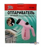 Отпариватель RZ 608 Компактный ручной отпариватель для одежды с классическими функциями глажки, очищения и др