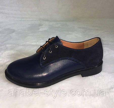 Туфлі-оксфорди жіночі з натуральної шкіри без каблука сині, фото 2