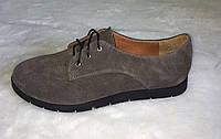 Туфли оксфорды женские из натуральной замши без каблука серые