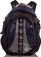 Отличный рюкзак для солидных мужчин ONEPOLAR W1002-navy