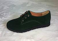 Туфли оксфорды женские из натуральной замши без каблука зеленые