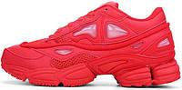 Мужские кроссовки Raf Simons x Adidas Consortium Ozweego 2 Red