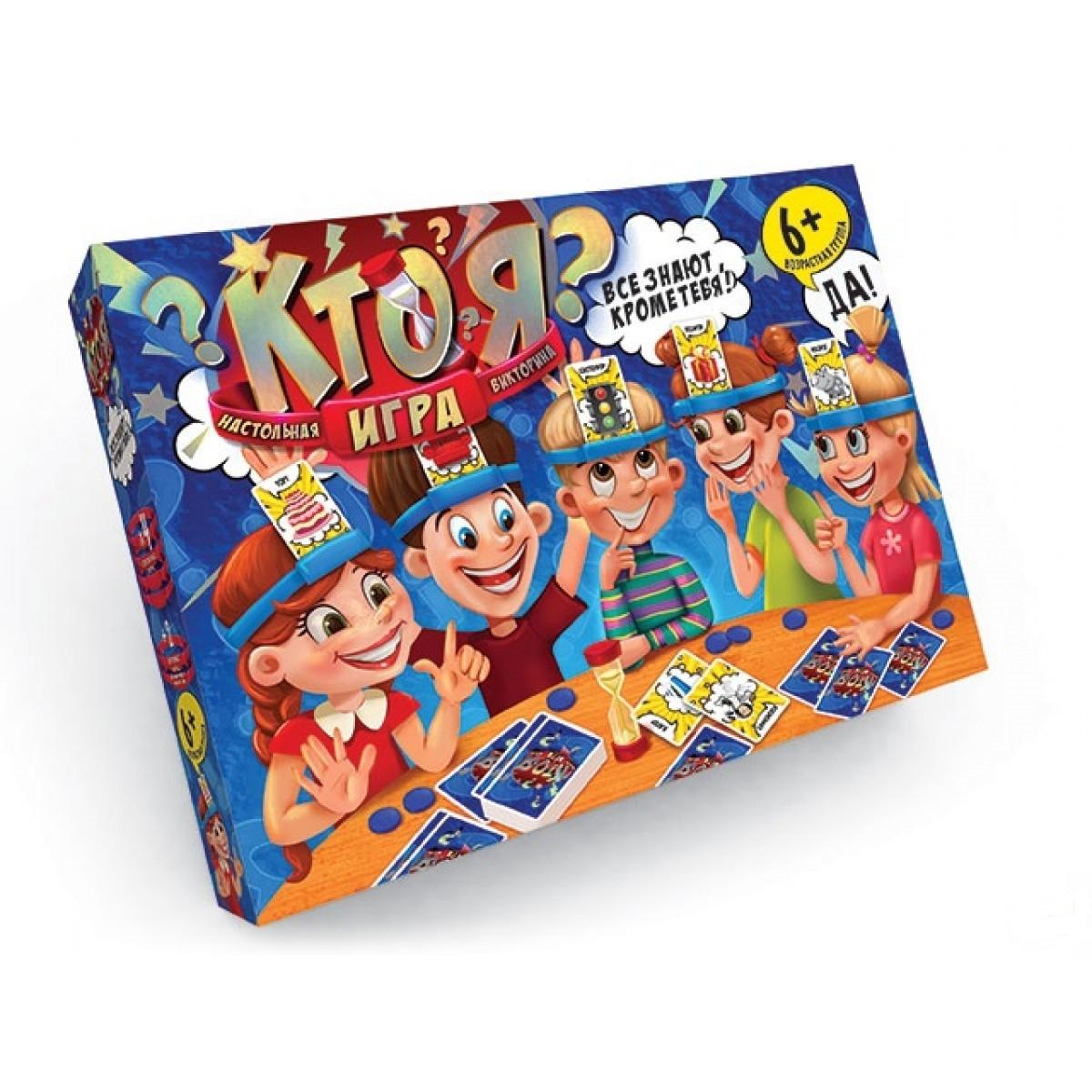 Игра настольная  Danko Toys КТО Я? большая (Рус) (HIM-01-01)