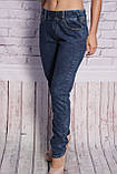 Женские джинсы большого размера без застежки пояс на резинке (код 1548)30-35 размеры, фото 2