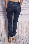 Женские джинсы большого размера без застежки пояс на резинке (код 1548)30-35 размеры, фото 3