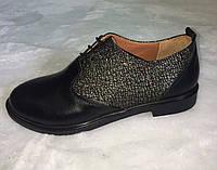Туфли оксфорды женские из натуральной кожи без каблука черные комбинированные