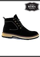 Стильные мужские ботинки из натуральной кожи