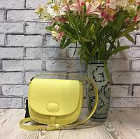 Желтая оригинальная маленькая сумка  из натуральной кожи