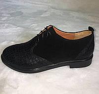 Туфли оксфорды женские из натуральной замши без каблука черные комбинированные