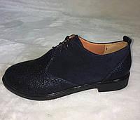 Туфли оксфорды женские из натуральной замши без каблука синие комбинированные