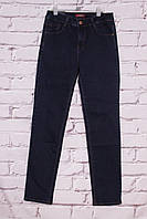 Модные женские джинсы больших размеров  30-36. Высокая посадка 27 см.