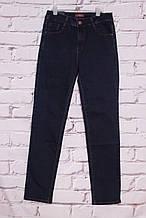 Модные женские джинсы больших размеров  30-36. Американка. Высокая посадка 27 см.