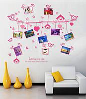 """Интерьерная наклейка на стену """"Рамки для фото"""""""