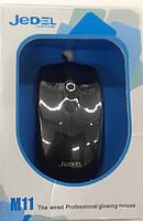 Компьютерная мышка М11