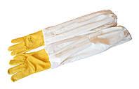 Перчатки пчеловода кожаные с нарукавниками