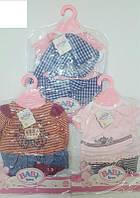 Набор одежды для куклы BABY BORN BLC14-08-02 HN