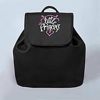 "Детский рюкзак для девочки ""Little princess"" 23, фото 1"
