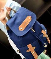 Городской рюкзак женский рюкзак для учебы прогулок