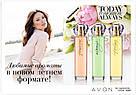 Avon Today парфумований спрей для тіла, Ейвон, spray parfume fragrance sprits, Тудей, 50 мл, 54037, фото 2