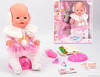 Кукла Беби Борн/Baby Born BL010A