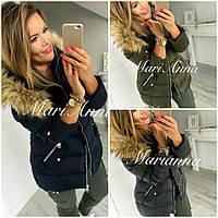 Зимняя стеганная куртка с мехом, синтепон 300