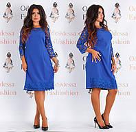 Красивое женское праздничное платье большого размера с кружевной отделкой синее электрик