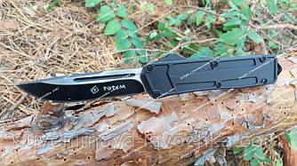 Нож фронтальный A4tech Армейский