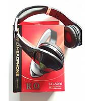 Наушники RIO CD-8266