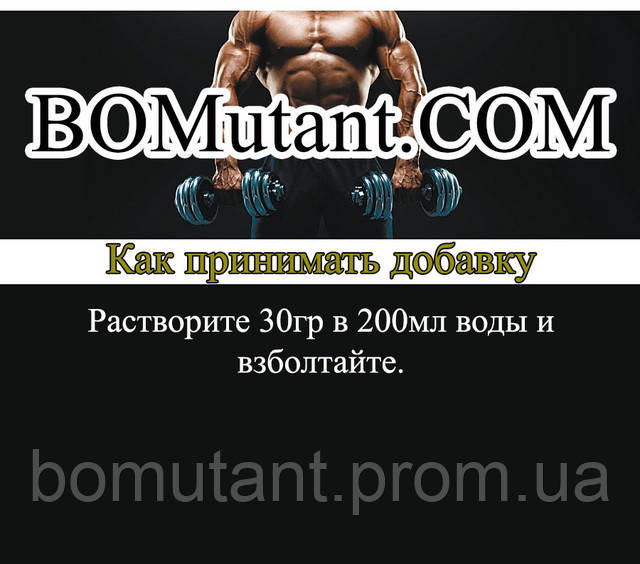 как принимать Activlab Carbomax energy power 1 кг strawberry