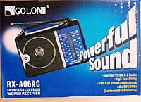 Радиоприемник Golon RX A06