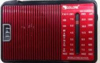 Радиоприемник Golon RX A08, портативное переносное радио