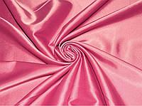 Атлас стрейч тонкий розовый