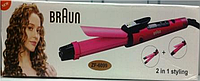 Плойка щипцы для волос 2 в 1 Braun ZF-6099