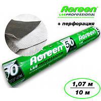 Агроволокно Агрин П-50 1,07х10 с перфорирацией двухслойное