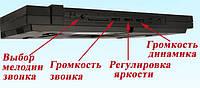 """Видеодомофон цветной 7"""" LCDJS 715"""