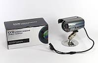 Камера видеонаблюдения CAMERA 659