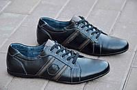 Туфли, мокасины мужские молодежные кожанные цвет черный легкие, удобные Китай