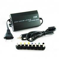 Зарядное устройство для ноутбуков, адаптер для laptop 120W