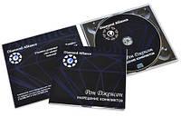 Дубликация DVD дисков, 100 шт