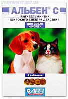 Альбен С 6тб.(празиквантел + альбендазол) для собак и котов